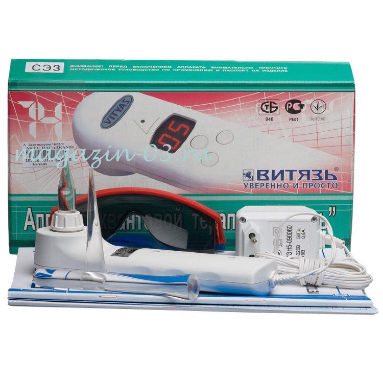 ультразвуковые аппараты для лечения суставов в домашних условиях