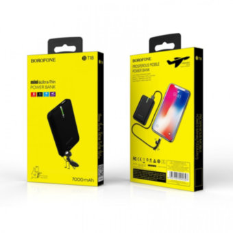 Внешний аккумулятор Borofone BT18 Prosperous mobile power bank 7000mAh